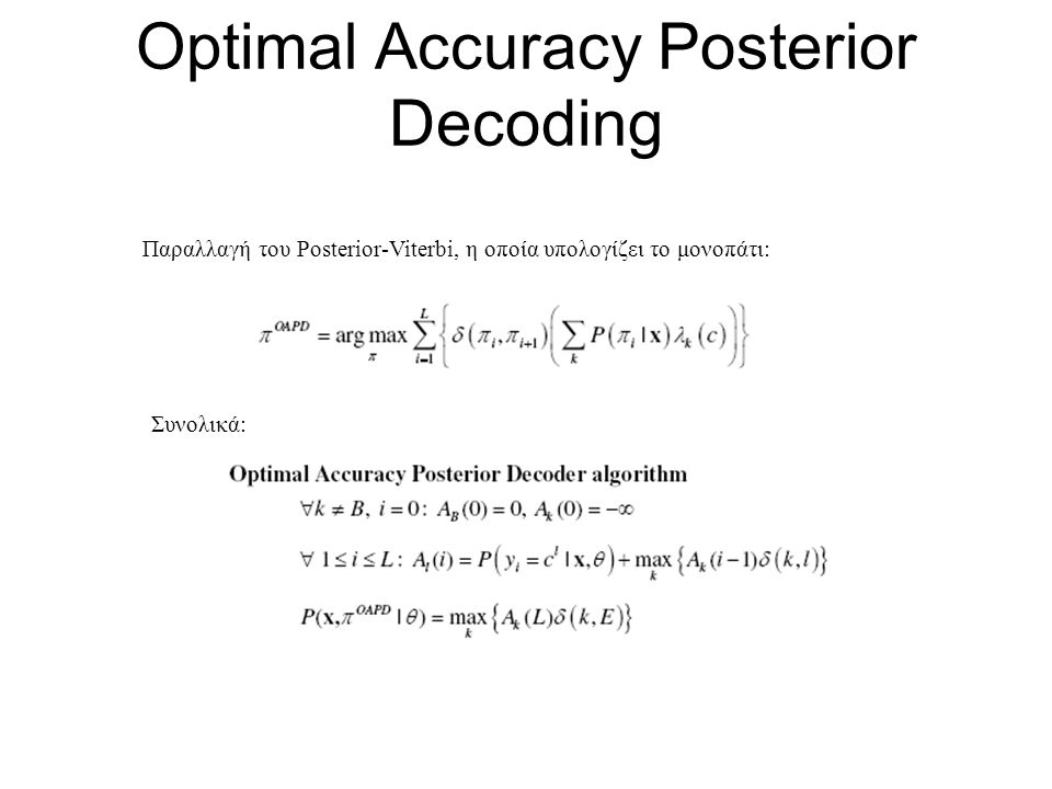 Optimal Accuracy Posterior Decoding