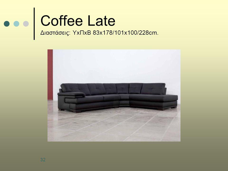 Coffee Late Διαστάσεις: ΥxΠxΒ 83x178/101x100/228cm.