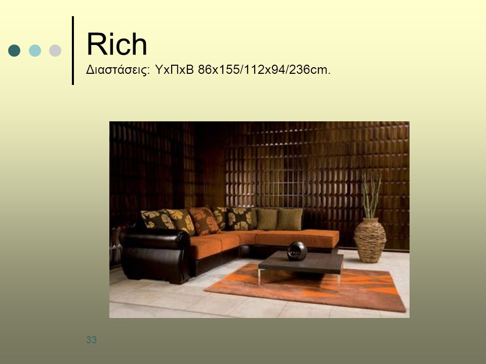 Rich Διαστάσεις: ΥxΠxΒ 86x155/112x94/236cm.