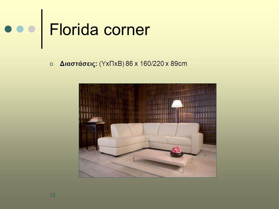 Florida corner Διαστάσεις: (YxΠxB) 86 x 160/220 x 89cm