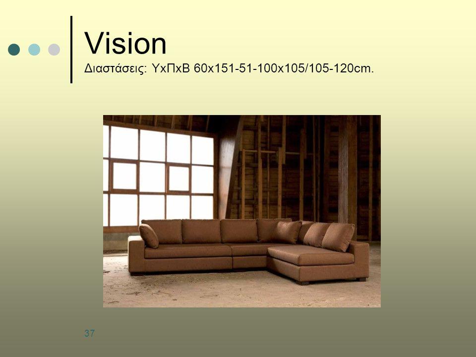 Vision Διαστάσεις: ΥxΠxΒ 60x151-51-100x105/105-120cm.