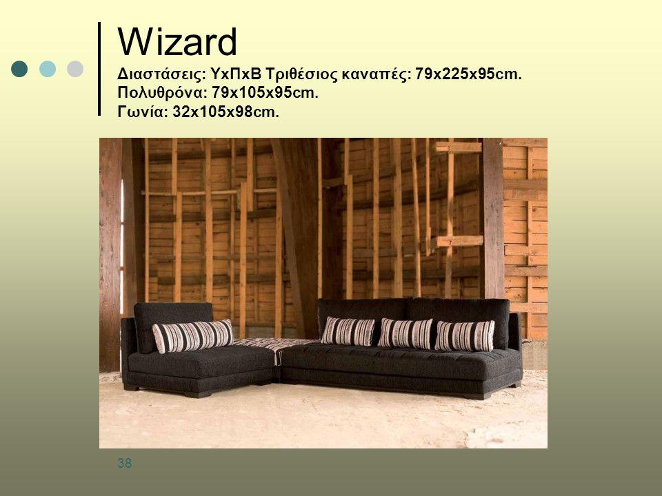 Wizard Διαστάσεις: ΥxΠxΒ Τριθέσιος καναπές: 79x225x95cm