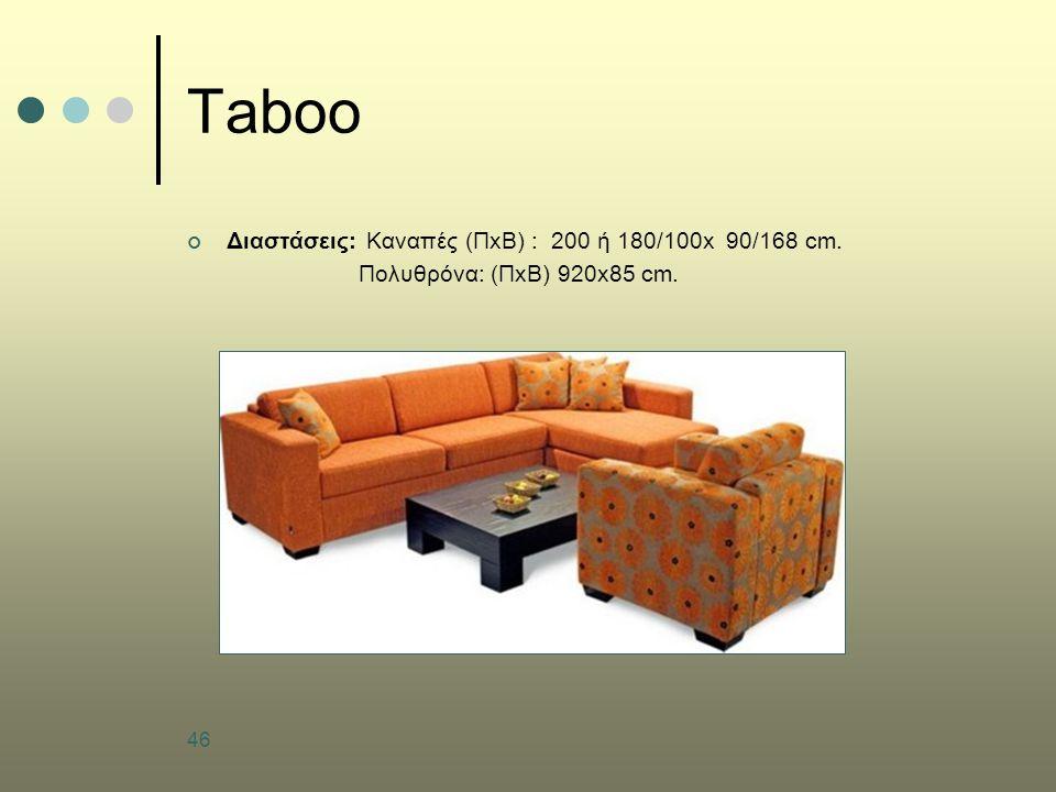 Taboo Διαστάσεις: Καναπές (ΠxΒ) : 200 ή 180/100x 90/168 cm.