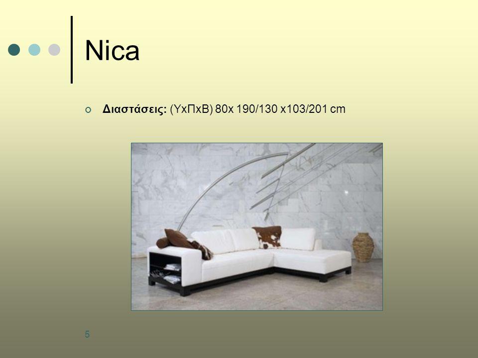 Nica Διαστάσεις: (ΥxΠxB) 80x 190/130 x103/201 cm