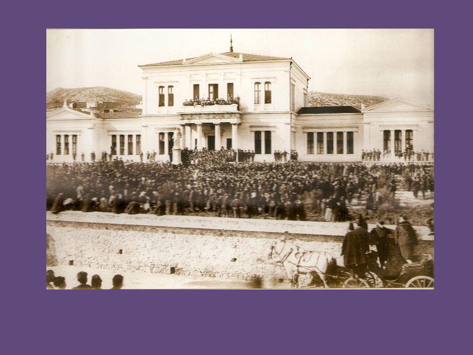 Το Γενάρη του 1896 έγιναν τα αποκαλυπτήρια του ανδριάντα του Σοφοκλή Βουρνάζου (1853-1889).