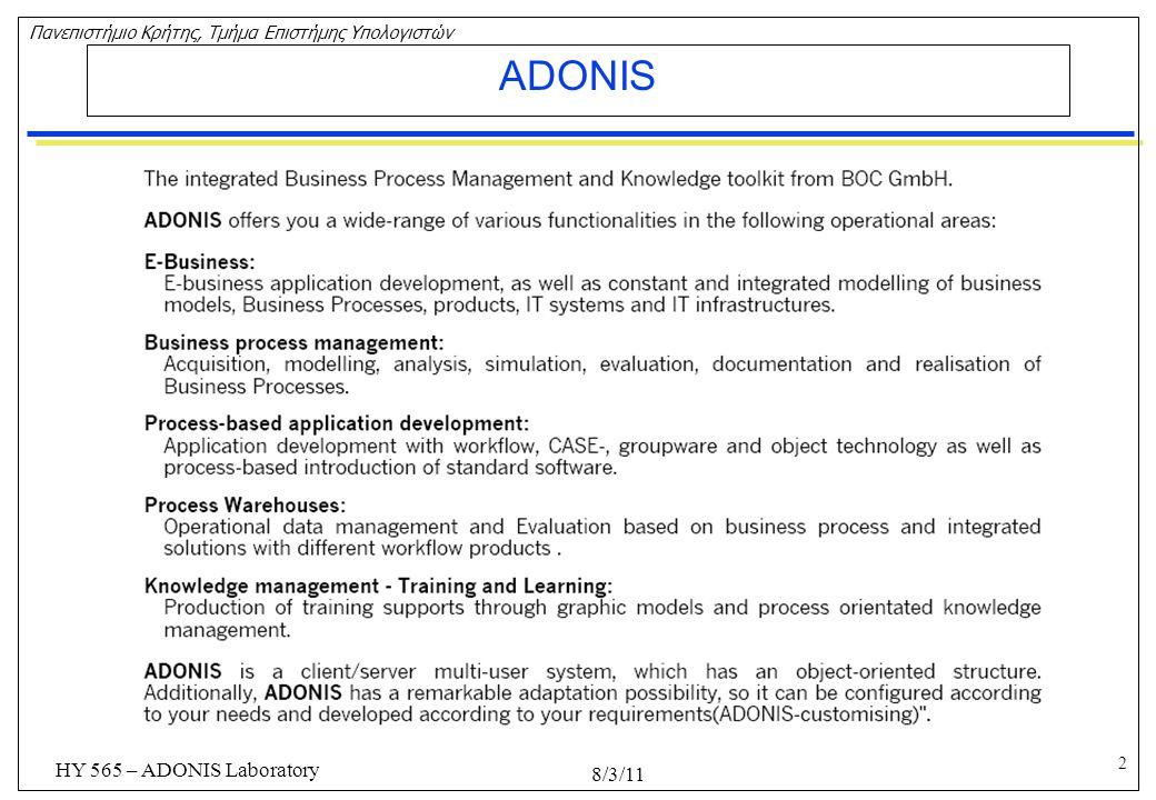ADONIS HY 565 – ADONIS Laboratory 8/3/11