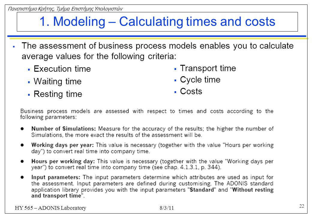 1. Modeling – Calculating times and costs