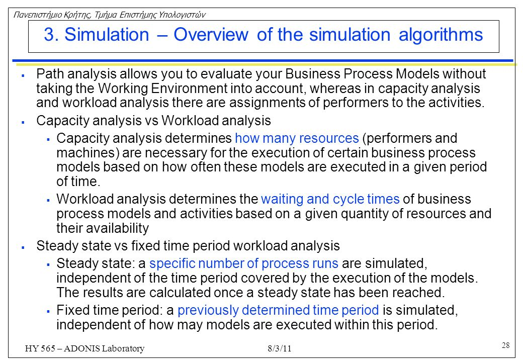 3. Simulation – Overview of the simulation algorithms