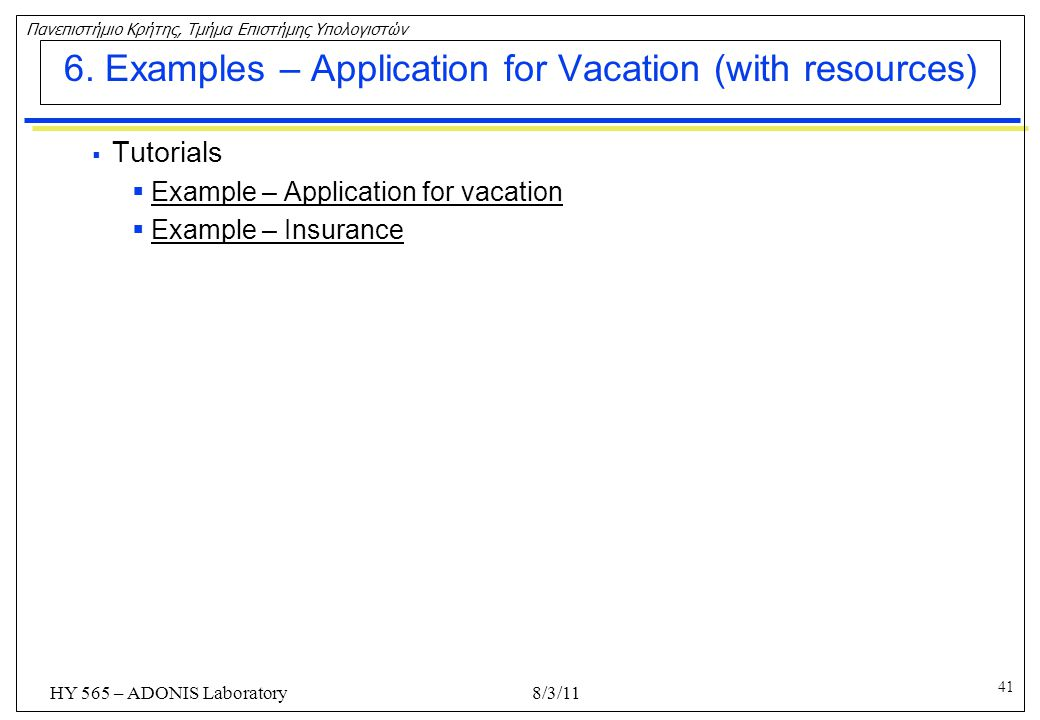 6. Examples – Application for Vacation (with resources)