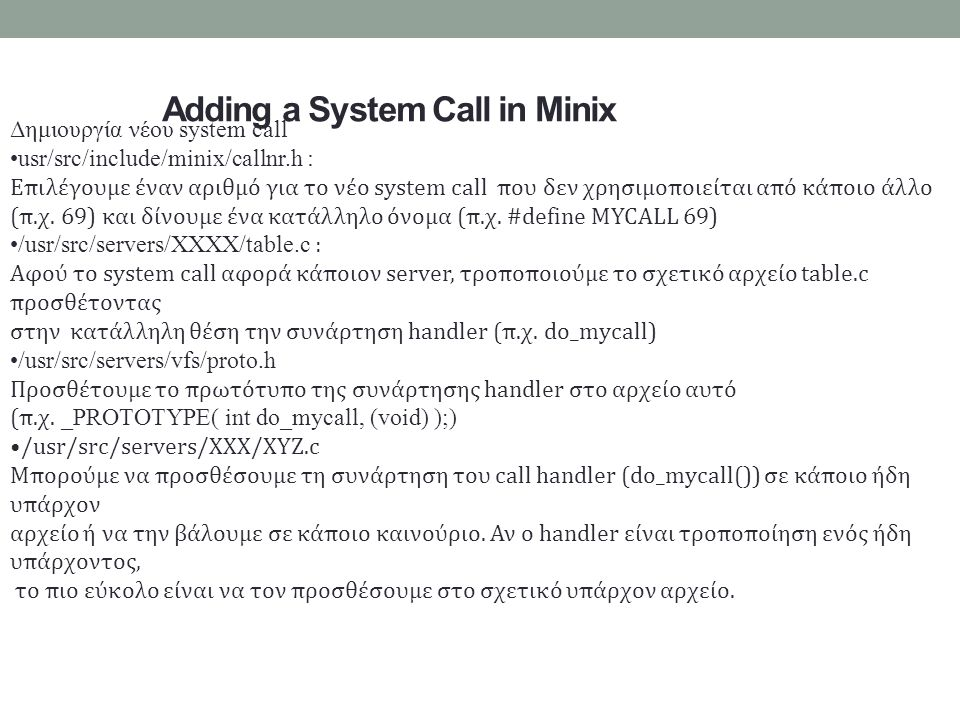 Adding a System Call in Minix