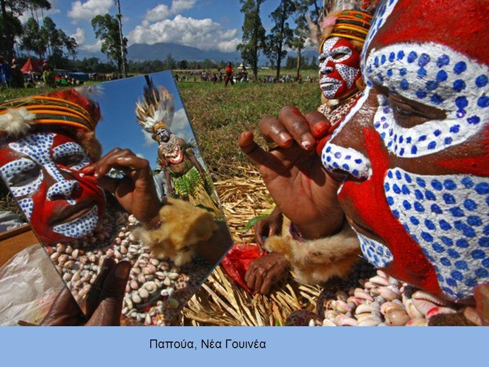 Παπούα, Νέα Γουινέα
