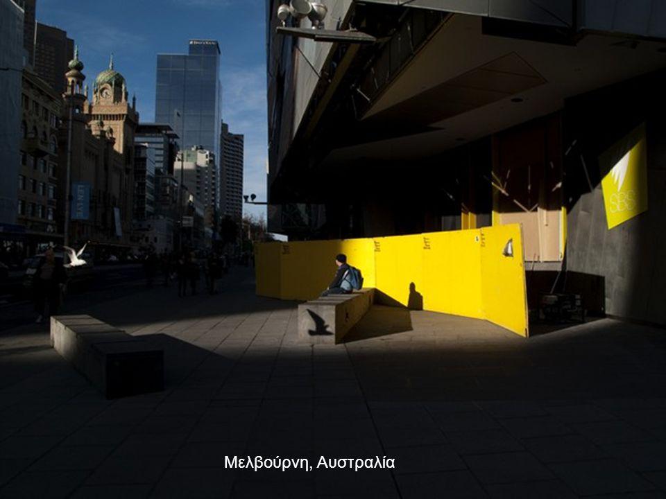 Μελβούρνη, Αυστραλία