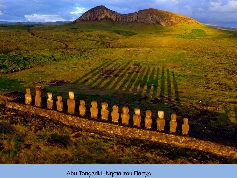 Ahu Tongariki, Νησιά του Πάσχα
