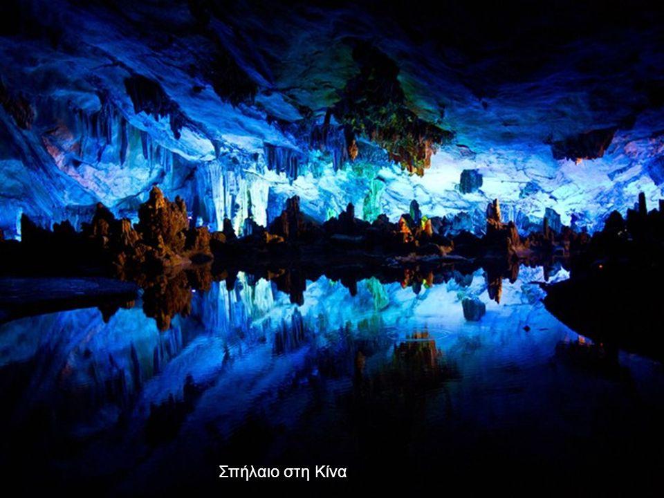 Σπήλαιο στη Κίνα