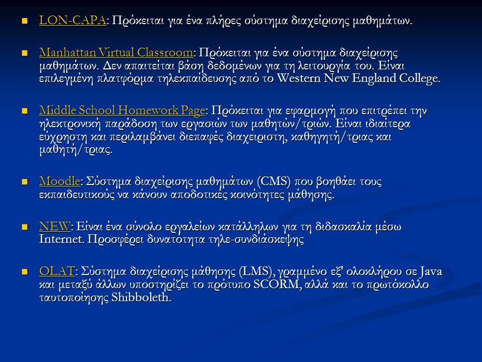LON-CAPA: Πρόκειται για ένα πλήρες σύστημα διαχείρισης μαθημάτων.