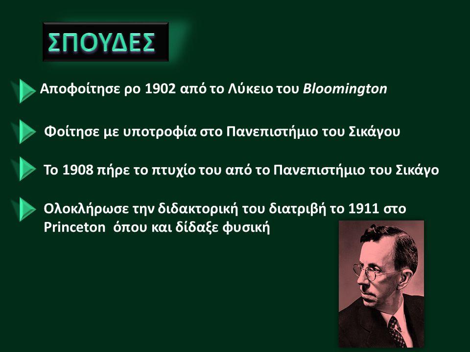 ΣΠΟΥΔΕΣ Αποφοίτησε ρο 1902 από το Λύκειο του Bloomington