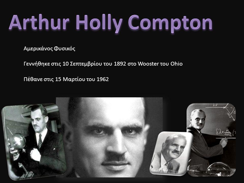 Arthur Holly Compton Αμερικάνος Φυσικός