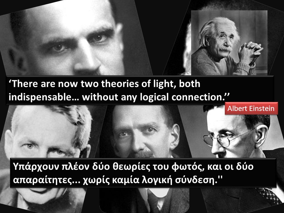 'There are now two theories of light, both indispensable… without any logical connection.''