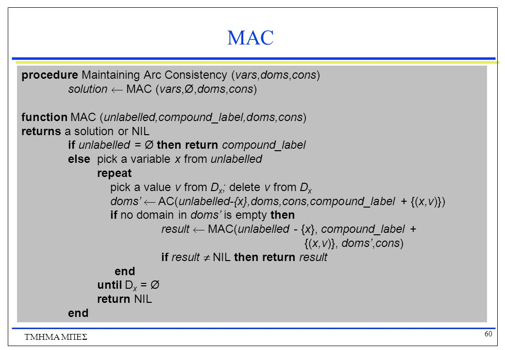 MAC procedure Maintaining Arc Consistency (vars,doms,cons)