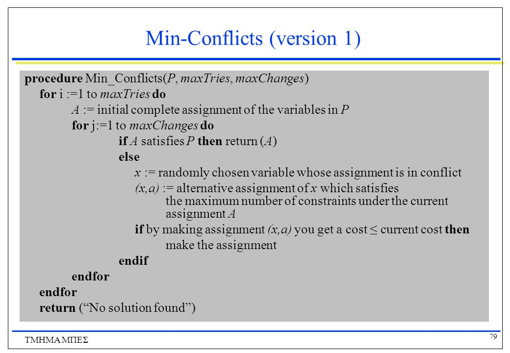 Min-Conflicts (version 1)