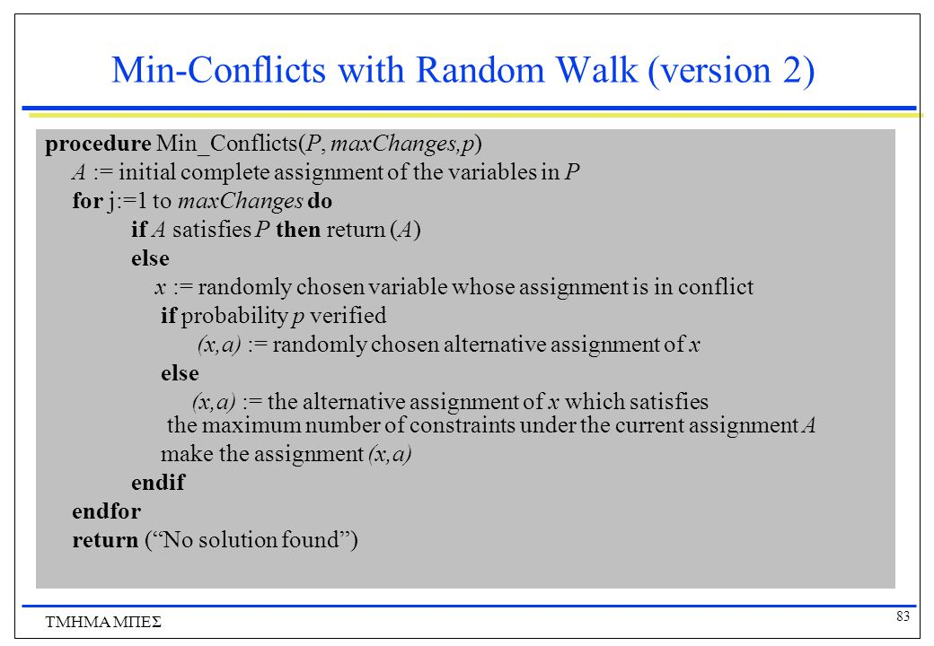 Min-Conflicts with Random Walk (version 2)