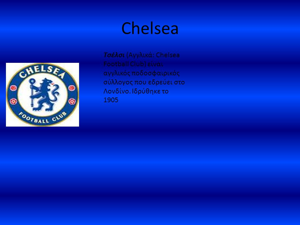 Chelsea Τσέλσι (Αγγλικά: Chelsea Football Club) είναι αγγλικός ποδοσφαιρικός σύλλογος που εδρεύει στο Λονδίνο.