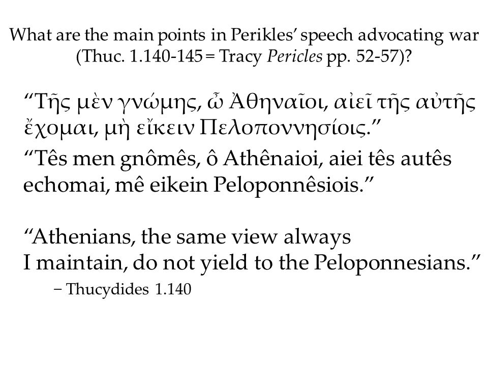 What are the main points in Perikles' speech advocating war (Thuc. 1