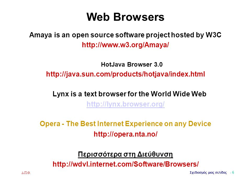 Web Browsers Amaya is an open source software project hosted by W3C