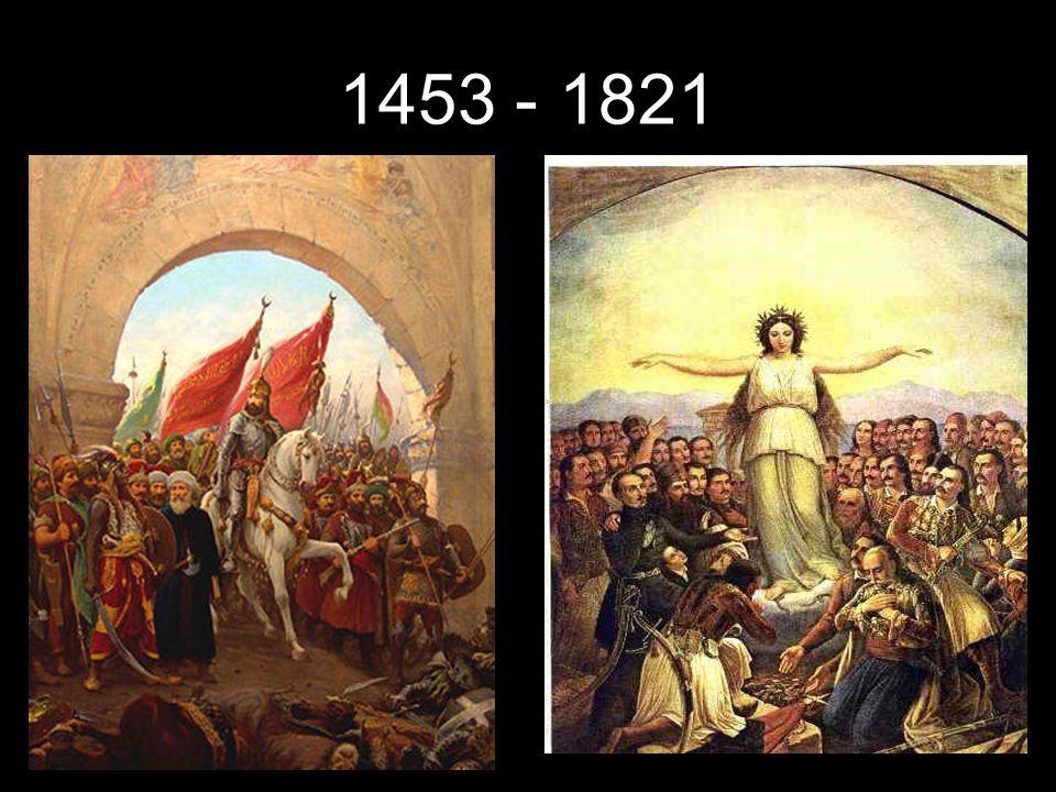 1453 - 1821