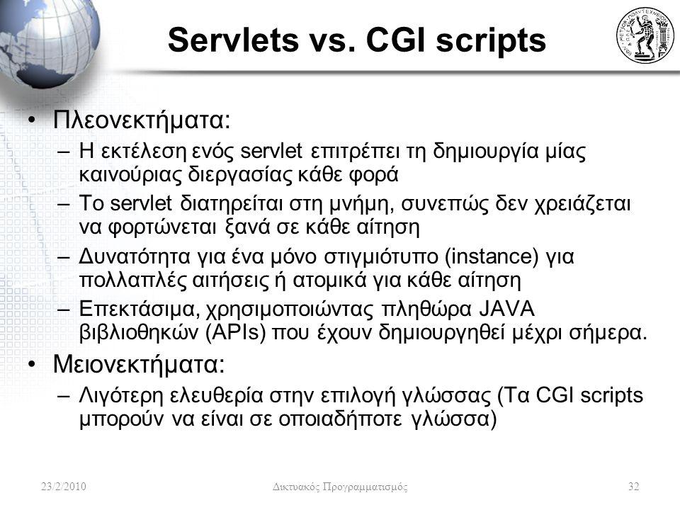 Servlets vs. CGI scripts