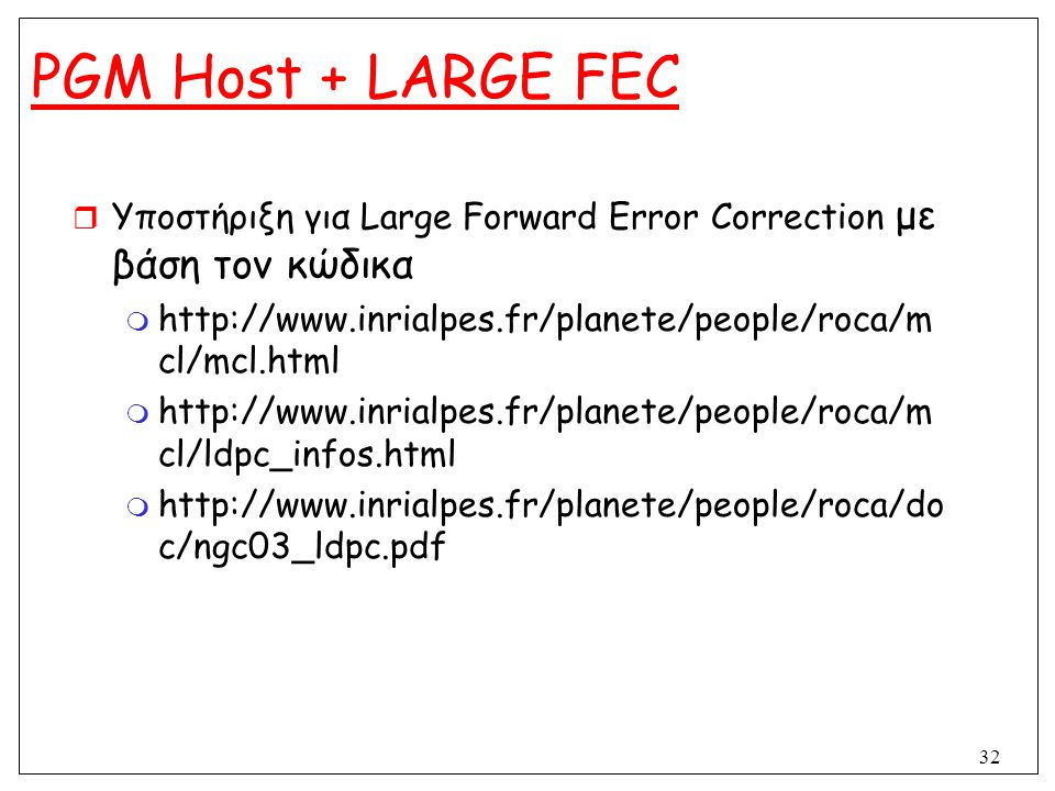 PGM Host + LARGE FEC Υποστήριξη για Large Forward Error Correction με βάση τον κώδικα. http://www.inrialpes.fr/planete/people/roca/mcl/mcl.html.
