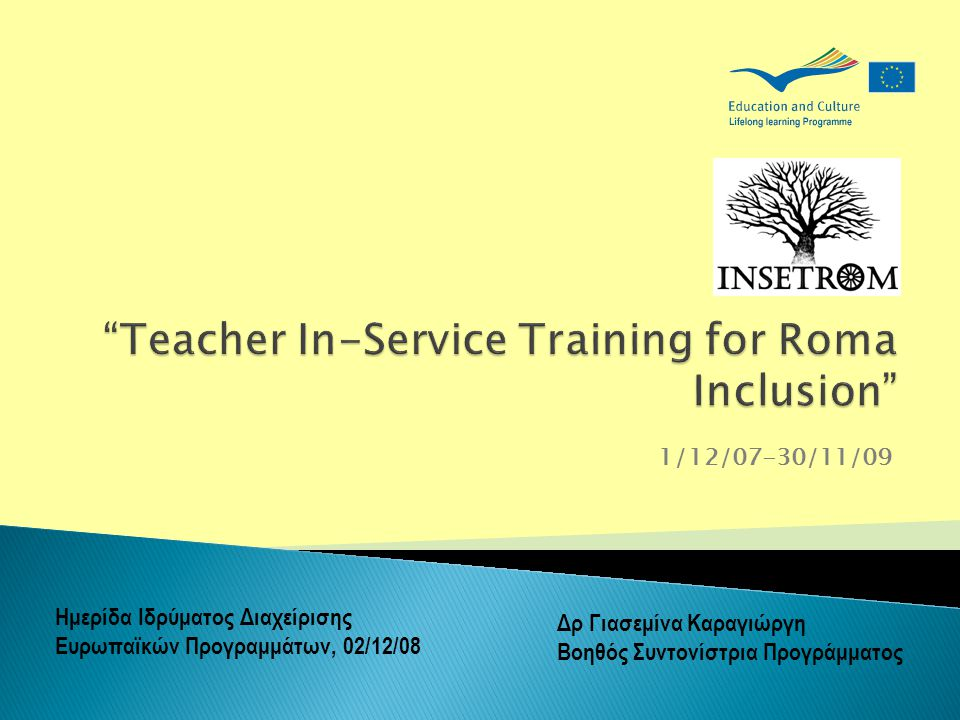Teacher In-Service Training for Roma Inclusion