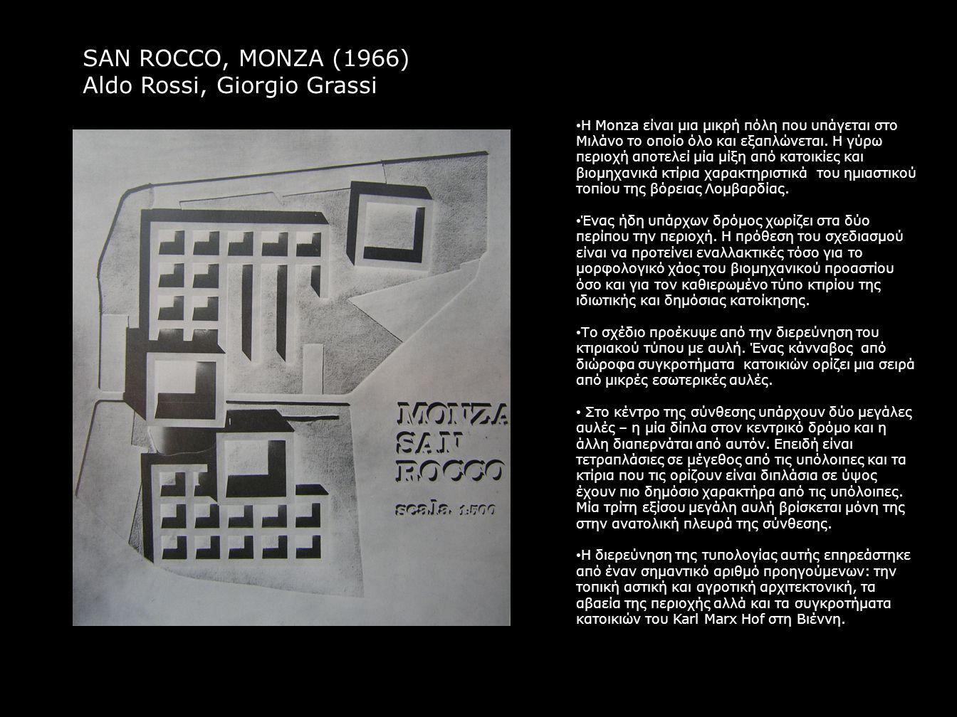 Aldo Rossi, Giorgio Grassi