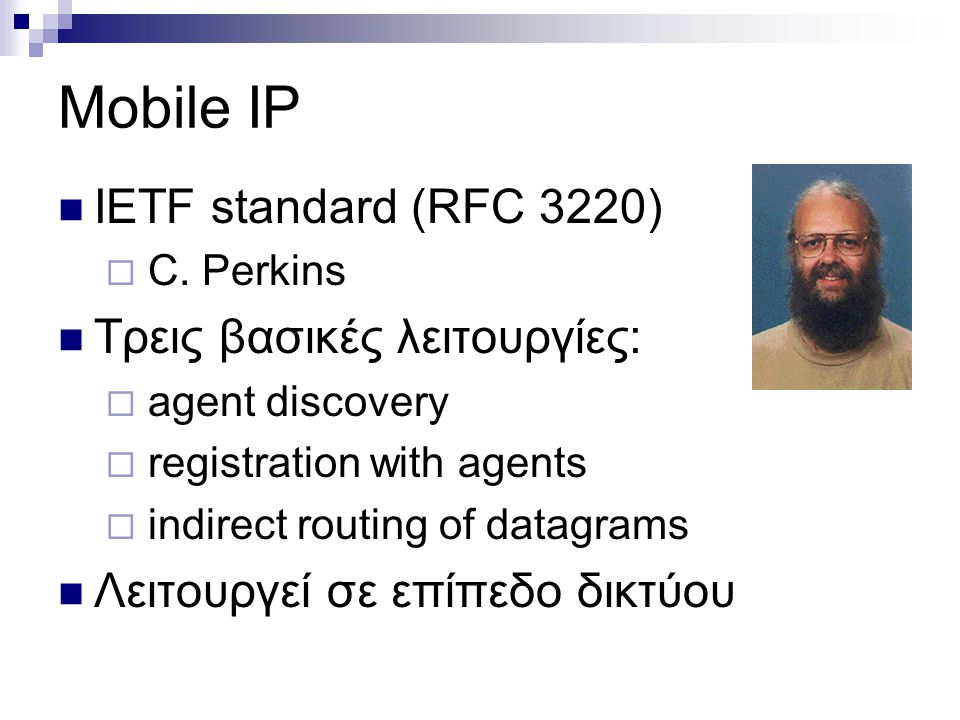 Mobile IP IETF standard (RFC 3220) Τρεις βασικές λειτουργίες: