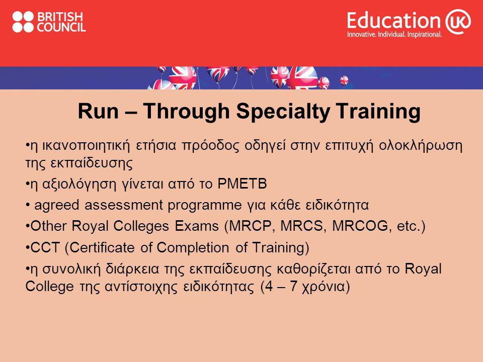Run – Through Specialty Training
