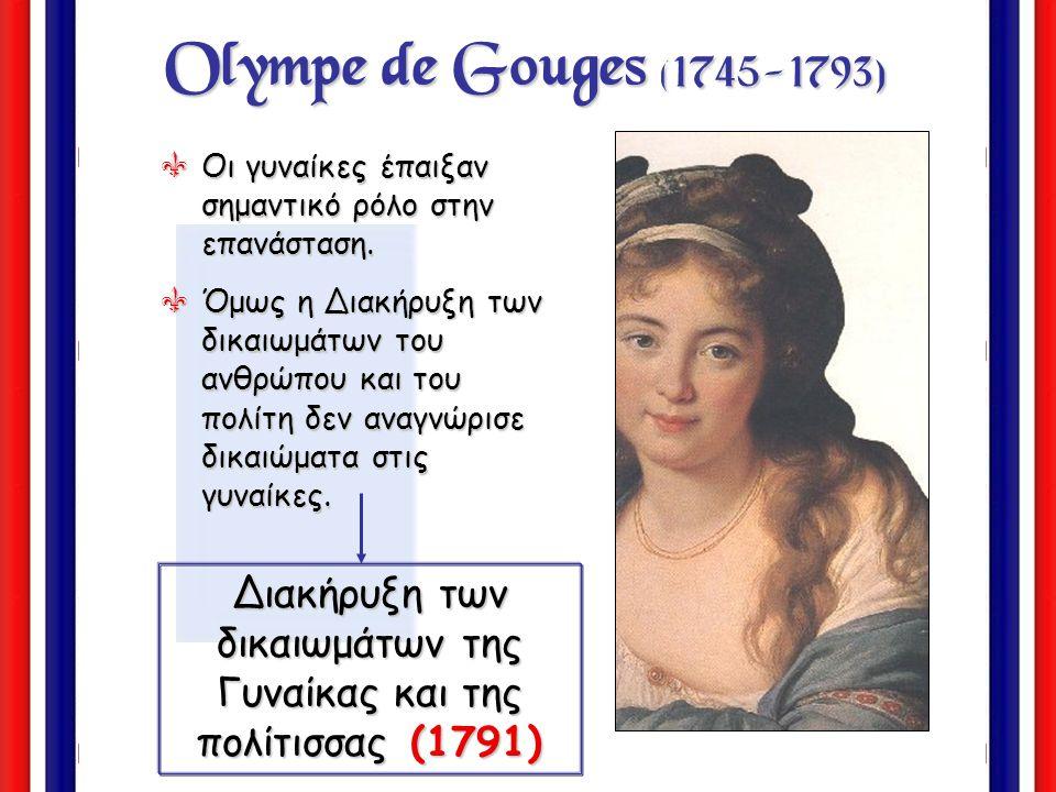 Διακήρυξη των δικαιωμάτων της Γυναίκας και της πολίτισσας (1791)