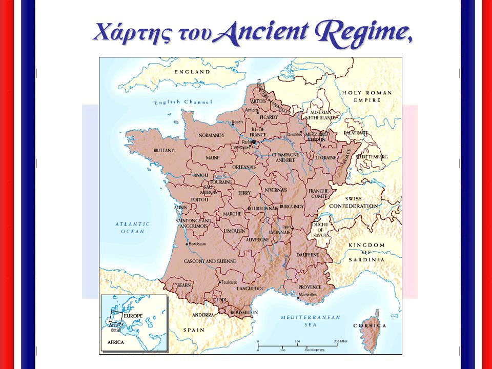 Χάρτης τουAncient Regime, 1789