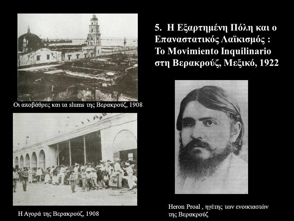 5. Η Εξαρτημένη Πόλη και ο Επαναστατικός Λαϊκισμός :