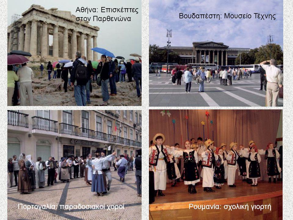 Αθήνα: Επισκέπτες στον Παρθενώνα