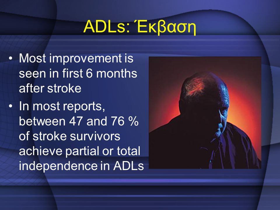 ADLs: Έκβαση Most improvement is seen in first 6 months after stroke