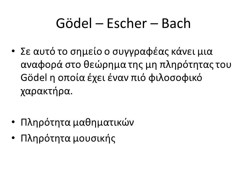 Gödel – Escher – Bach