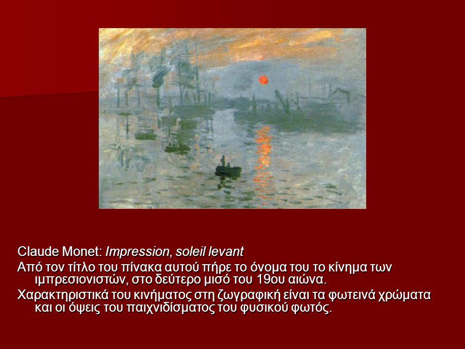 Claude Monet: Impression, soleil levant