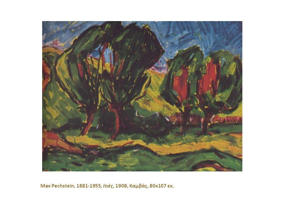 Max Pechstein, 1881-1955, Ιτιές, 1908, Καμβάς, 80x107 εκ.