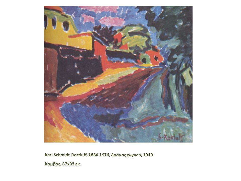 Karl Schmidt-Rottluff, 1884-1976, Δρόμος χωριού, 1910