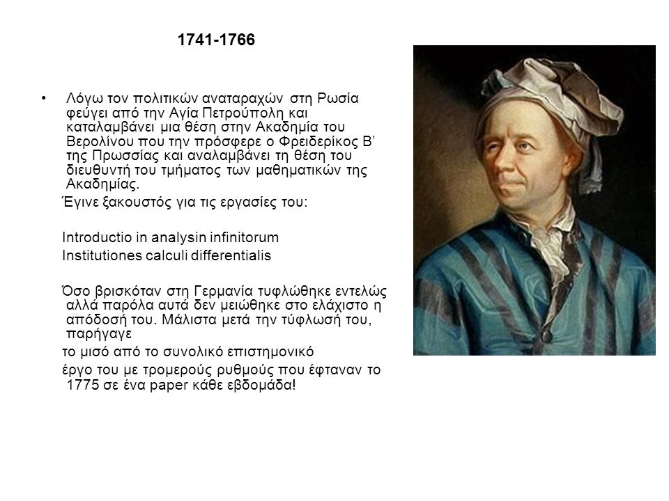 1741-1766