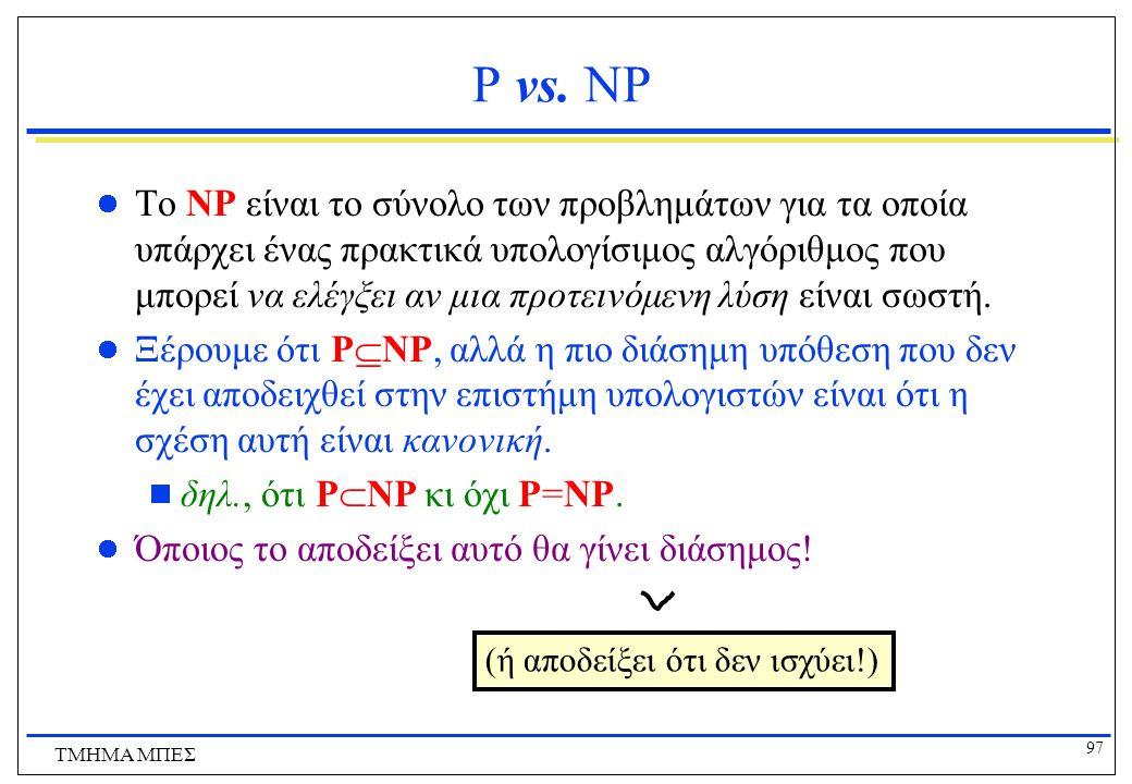 P vs. NP