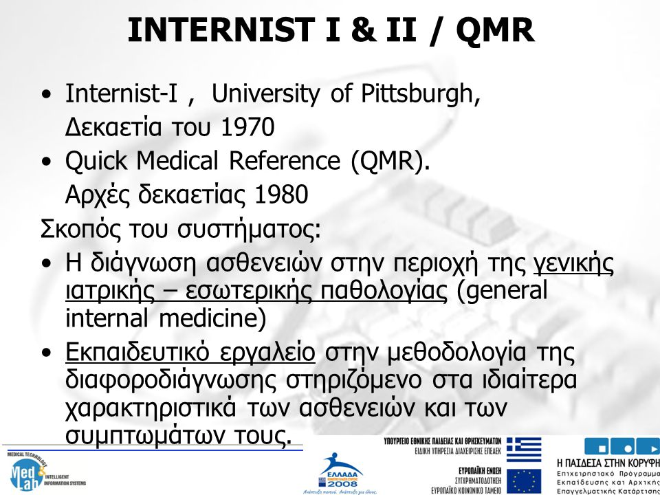 INTERNIST Ι & ΙΙ / QMR Internist-I , University of Pittsburgh,