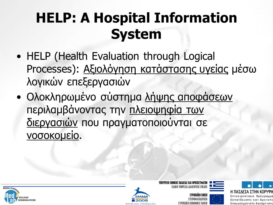 HELP: A Hospital Information System