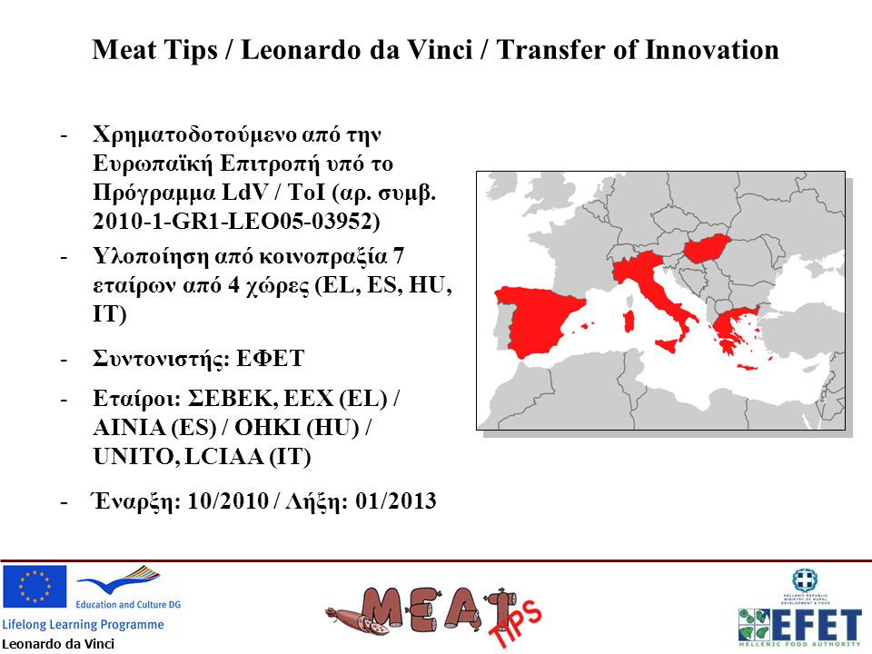 Meat Tips / Leonardo da Vinci / Transfer of Innovation