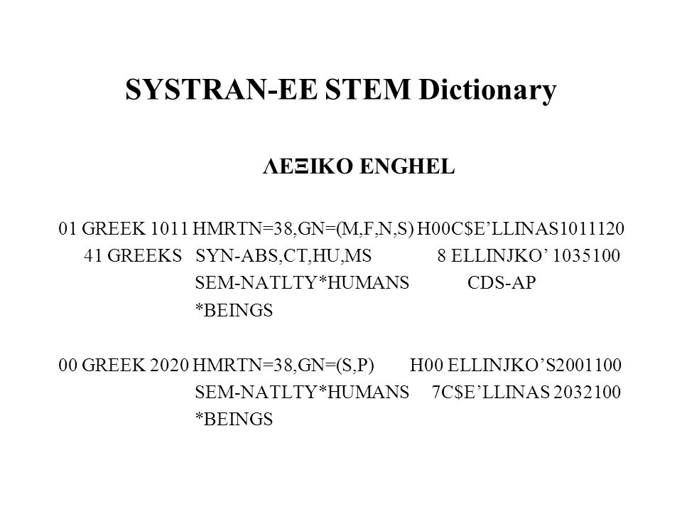 SYSTRAN-EE STEM Dictionary
